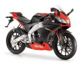 Aprilia RS4 125 Racing ie
